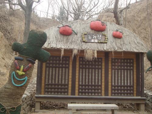 Макет на корейска къща