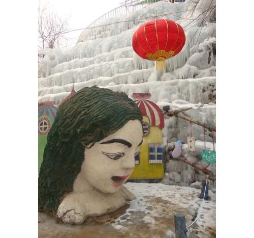 Алиса в страната Китай