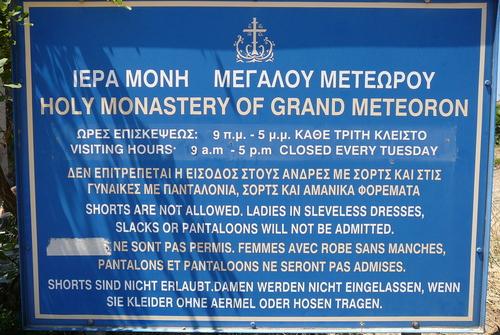 Табела с указания за облеклото при посещение на манастирите