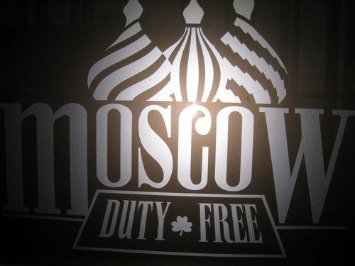 Мястото на срещата - Москва!