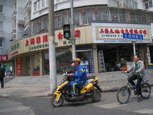 В Китай на зелeно е най-опасно.