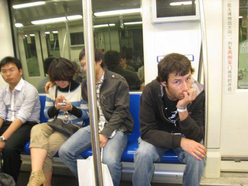 40 минути в метрото ...