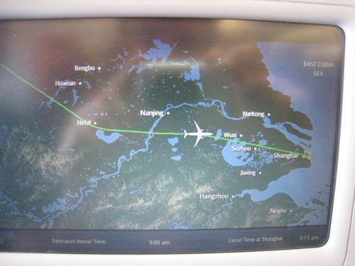 Почти там. 8 часа полет.