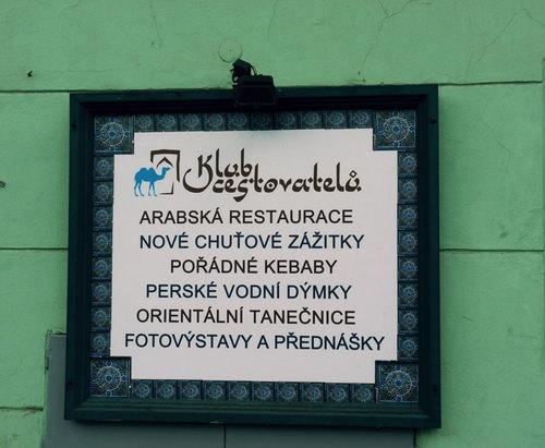 Travelers Club Karavanseraj