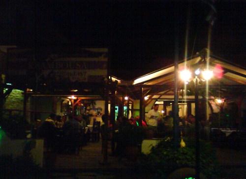 Ресторантът