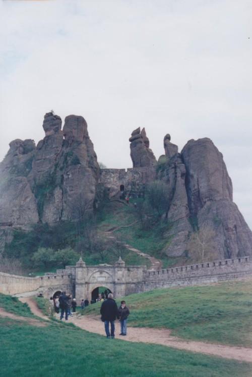 Централната група Белоградчишки скали