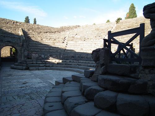 Малкият амфитеатър