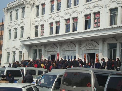 Общината в Пънлай - тук се регистрират новите граждани на Китай