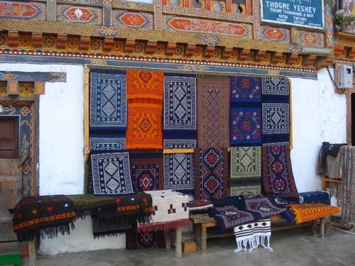 BHUTANESE CARPETS