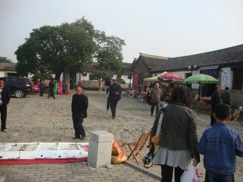 площадът в Чишиа