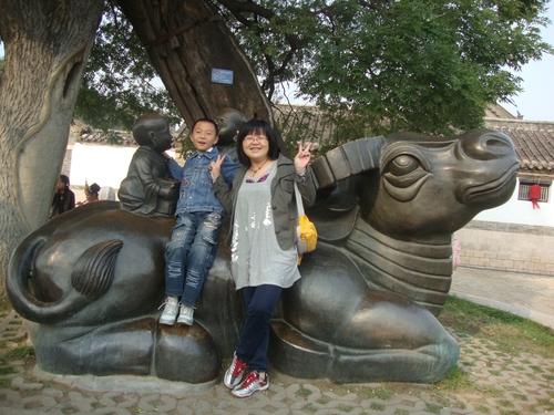 Сун със сина си на площада