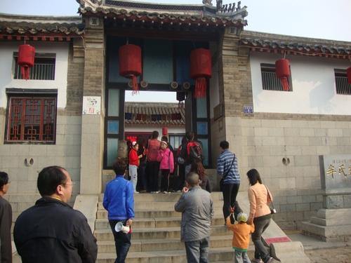 Входа на имението на Моу