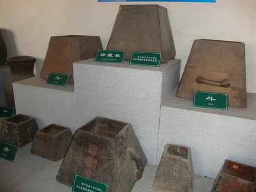 Съдове за зърно в хамбара