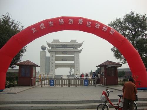 Началото на мемориалния комплекс в памет на Циу Чудзи