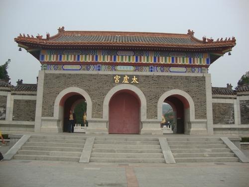 Началото на манастирския комплекс