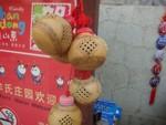Китай, имението на Моу