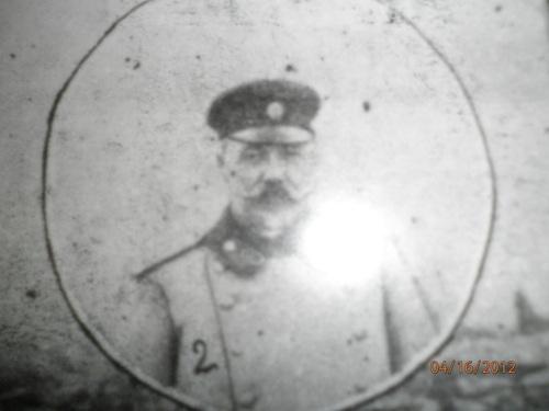 генерал Вазов