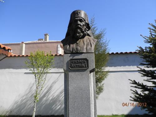 Одрин, паметник на Екзарх Антим І