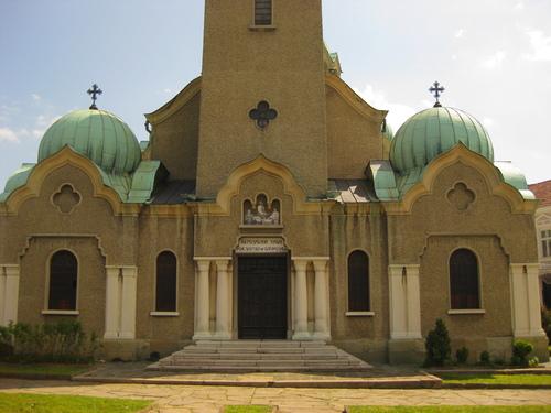 Катедралният храм