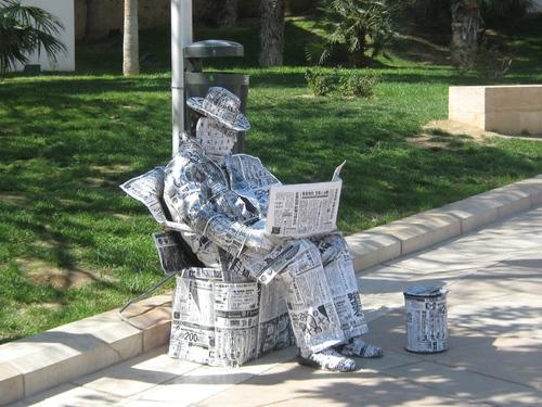 Кордова. Човекът вестник