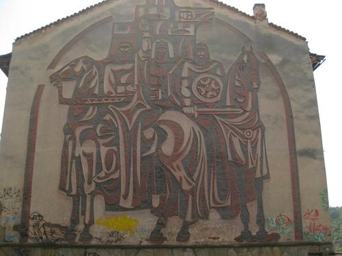 Една от терасите във Велико Търново