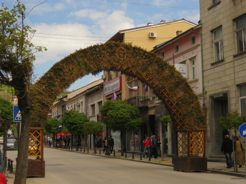 Центърът на Велико Търново