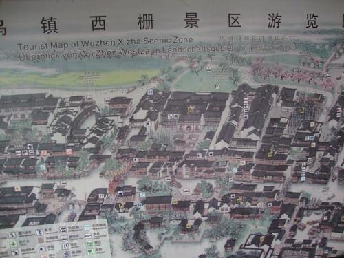Карта на централната част на Уджън.