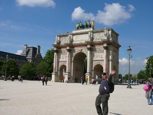 Площад Карусел, Триумфалната арка