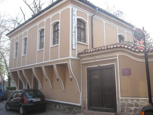 Пловдив, Малеви хане