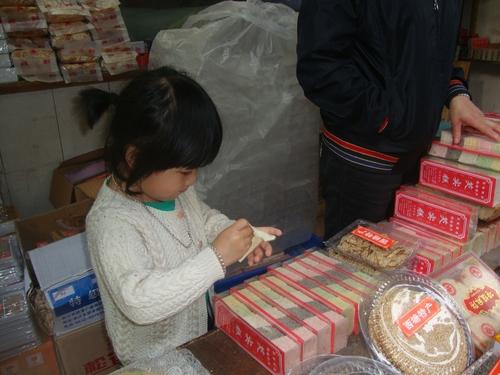 Помощничка в сладкарството