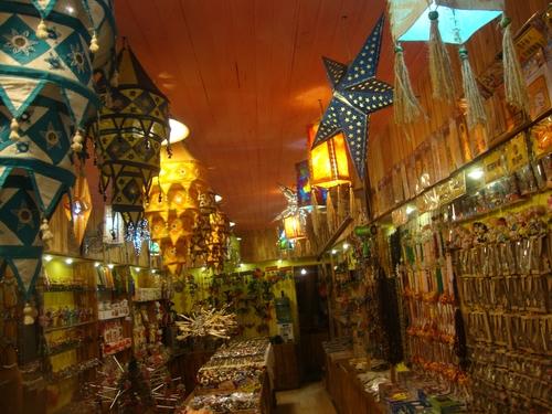 Магазин за фенери