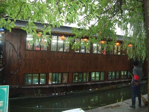 Кораб - ресторант