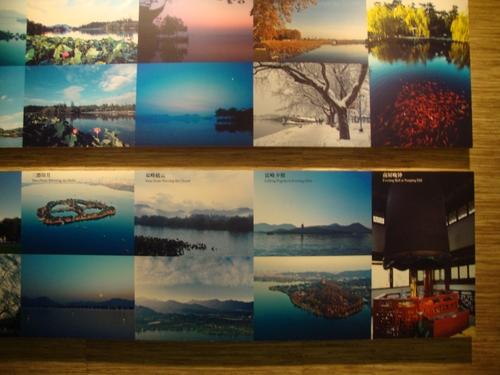 Десетте божествени гледки на езерото Сиху