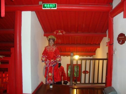 На втория етаж на Музея на народните обичаи