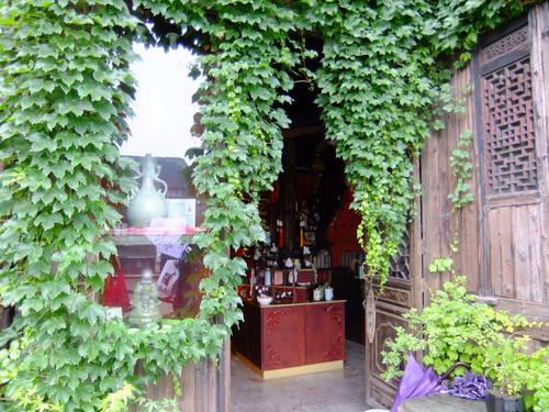 Магазин за чай в Уджън