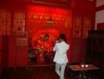 Китай, Уджън