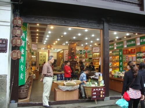 Магазин за чай и подправки на Старата улица