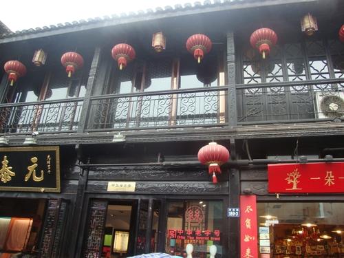По Старата улица в Ханджоу
