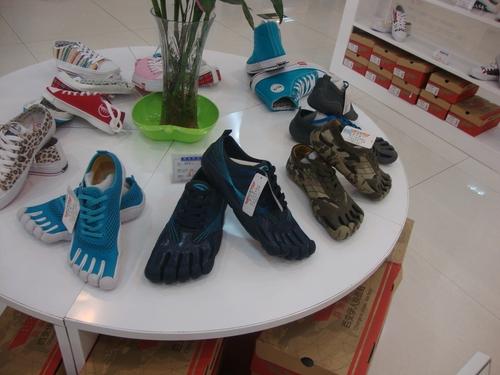 Специални обувки - с пръсти