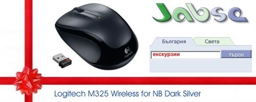 Jabse.com