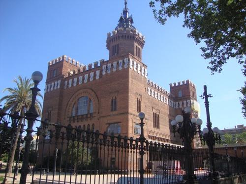 Барселона, Парка на Цитаделата