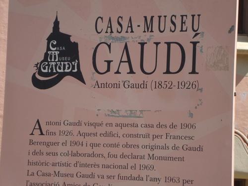 Барселона, Музей Гауди