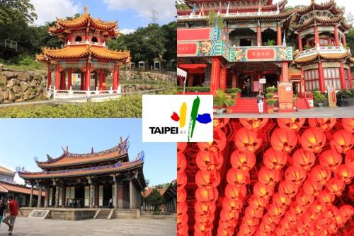 Храмовете в Тайпе