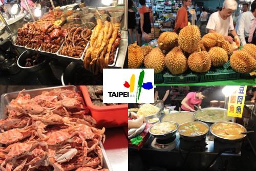 Храната в Тайпе