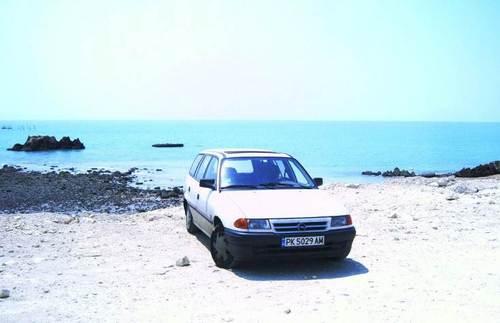 На брега на Персийския залив