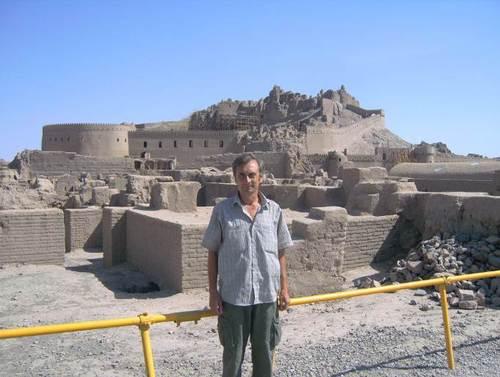 Крепостта в Бам