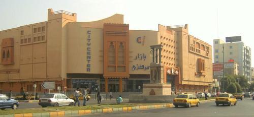 Централната част на Бандар Абас