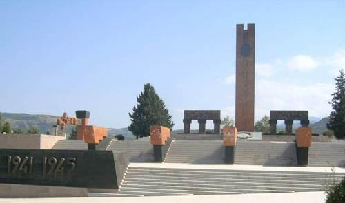 Мемориала на загиналите през войната 1941÷1945