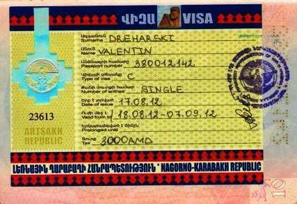 Визата за република Нагорни Карабах, поставена в паспорта ми