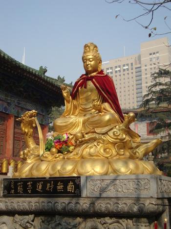 Златният Буда на богатството